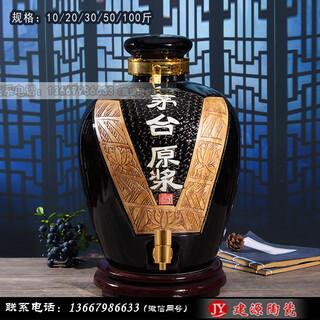 3斤私藏封坛白酒瓶批发、五斤酿酒酒坛图片、订做景德镇陶瓷酒瓶厂家图片3