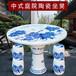 加厚手繪瓷器桌椅、福建供應青花陶瓷桌凳、家居禮物桌子