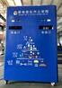 熱銷德陽JD-CP80-2雙口刷臉扣費自動出餐盤機智能分餐盤機廠家
