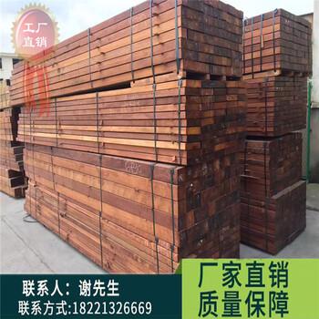 米洋木业供应正宗进口印尼菠萝格,印尼菠萝格板材,菠萝格价格
