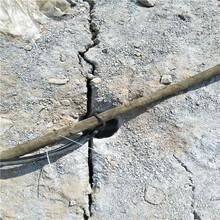 柳州鹿寨大型液壓劈裂棒能和爆破相對比圖片