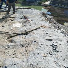 六盤水水城巖石分裂棒加快工程進度設備圖片