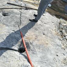 龍巖長汀巖石劈裂棒安全環保圖片