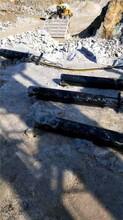 海南三亚劈裂棒工地破石头专用设备取代炸药劈裂棒-耐用吗图片