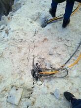 黑龙江双鸭山静态无声破碎岩石分裂机成本预算方案新型劈石机劈裂棒-静态环保图片
