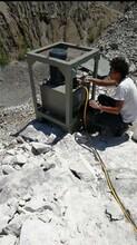 北京朝阳露天岩石开采石头太硬挖机打不动怎么办劈裂棒-用户至上图片