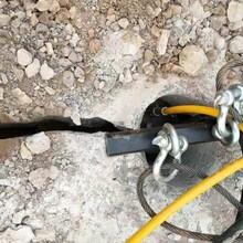 上海松江矿山开采岩石打裂石头设备劈裂棒-哪家专业图片
