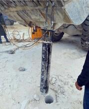 天津滨海新区露天矿山开采代替放炮设备劈裂棒-哪家专业图片
