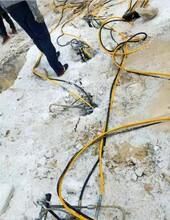 安徽铜陵矿山破石静态分裂机器石场开石机劈裂棒-施工视频图片