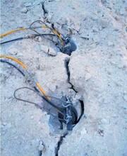 重庆巫溪坚硬山体破碎分解开石机顶石柱劈裂棒-产量多少图片