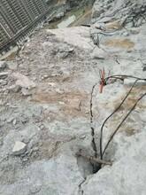 黄石不用爆破液压岩石劈裂机钻孔爆裂一体器-厂家图片