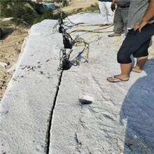 扬州基础开挖石头很硬打不动劈石机器-厂家价格图片