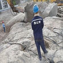 矿山开采靠近民房不能放炮静态胀石机雅安-三年质保图片