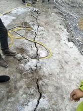 地基开挖碰到硬石头怎么办小型岩石劈裂机平凉-生产厂家图片