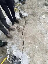 采石场开挖岩石大型机载劈裂机吕梁-破石效果图片