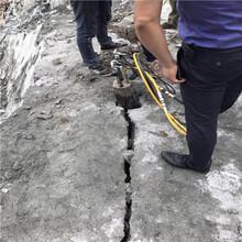 吉林白山砂石场无声爆破破石头开石机图片