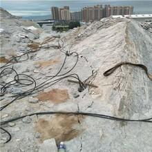 西藏自治山南基坑挖掘分解硬石用什么快图片