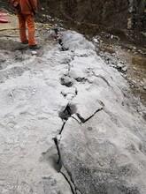 黑龙江牡丹江静态爆破破裂硬石裂石机图片