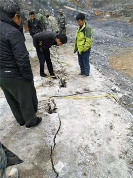 陕西安康隧道墙面开采拆除液压分裂棒价格