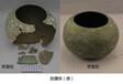 泉州紫砂修复修复古董古文物专业修复