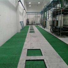 玻璃钢格栅钢格板格栅钢格栅网格栅沟盖板污水厂钢格板图片