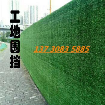 重庆四川人造草坪假草皮厂家仿真草坪围挡批发工地人造草坪墙