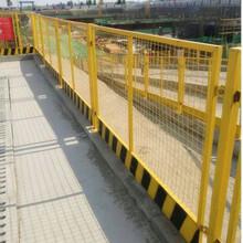四川基坑護欄網源頭廠家工地基坑圍欄價格地鐵臨邊護欄黃色防護網圖片