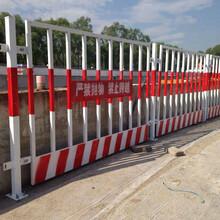 基坑圍欄網成都廠家基坑圍擋臨邊防護欄工地護欄網鐵絲網圖片
