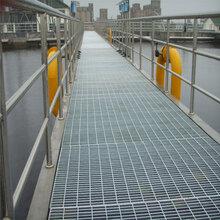 云南污水厂钢格板厂家电厂平台格栅板钢格栅化工厂复合钢格板图片