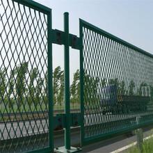 四川高速公路護欄網生產廠家高速公路防眩網鋼板網護欄網圖片