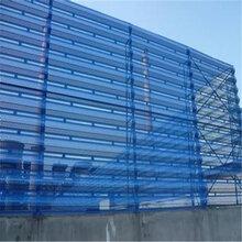 四川防风抑尘网厂家煤场金属挡风墙冲孔网波浪形防尘网图片