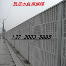 四川鐵路水泥聲屏障價格鐵路非金屬聲屏障水泥復合吸音屏圖片