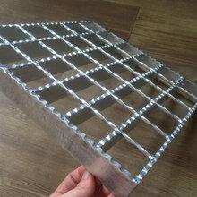 四川电厂平台钢格板防滑齿形钢格栅污水厂复合钢格板厂家图片