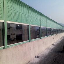 四川资阳声屏障厂家道路两侧隔音屏障冷却塔隔音墙图片