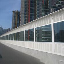 云南昭通高速公路聲屏障隔音板生產廠家公路隔聲屏障安裝施工圖片