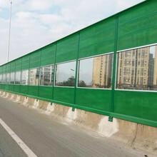 四川自貢鐵路隔音聲屏障鐵路兩側隔音屏廠家高鐵聲屏障價格圖片