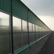 廠家直銷高速公路聲屏障隔音網橋梁隔音屏障橋梁聲屏障圖片