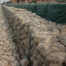 四川成都內江河道加固石籠網生產廠家六角石籠網兜雷諾護墊圖片