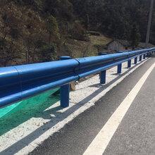 四川波形護欄板生產廠家公路波形防撞護欄板防撞波型欄圖片