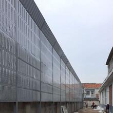 工廠降噪材料隔音板金屬隔音墻廠區聲屏障安裝圖片