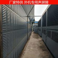四川成都廣元中央空調室外機降噪隔聲屏障安裝施工圖片