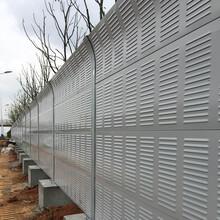 四川成都聲屏障生產廠家工廠冷卻塔隔音板聲屏障隔音墻圖片
