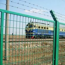 鐵路邊框護欄網四川生產廠家達州鐵路鋼絲網圍欄隔離防護網圖片