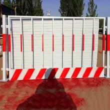 工程工地基坑圍擋成都廠家井口圍擋防護欄基坑圍欄網電梯門圖片