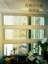 阜阳隔音窗颍州隔音窗厂家直销正品材料超强隔音图片