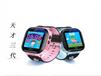 億星智能兒童電話手表smartwatch多功能學生智能定位觸屏硅膠表帶