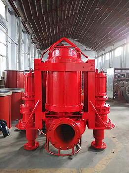 大功率大口径高扬程搅拌耐磨潜水抽沙泵