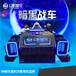 幻影星空VR體驗館加盟暗黑戰車9d虛擬現實