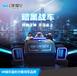 幻影星空VR暗黑戰車高上座率開店鎮店游戲設備