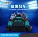 廠家直銷幻影星空暗黑戰車VR設備VR主題樂園